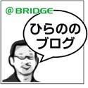 eyecatch_hirano